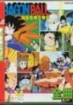 Dragon Ball Z - The Movie: Angriff der Cyborgs
